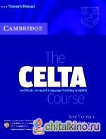 Celta Course Trainee Book Pdf