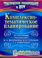 История евреев советского союза (уничтожение еврейского населения.