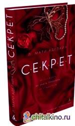 eroticheskaya-literatura-klassika-popi-rakom-galereya