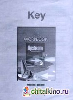 upstream upper intermediate b2  teachers book скачать бесплатно