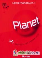 planet 3 arbeitsbuch скачать бесплатно