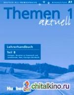 themen aktuell 1 kursbuch скачать бесплатно
