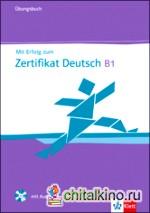 Klett скачать электронные книги бесплатно