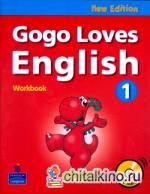 gogo loves english 1 class cd скачать